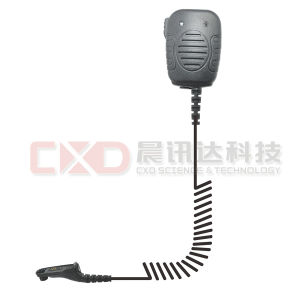 Remote Speaker Microphone, Shoulder Microphone for Motorola Dtr-620