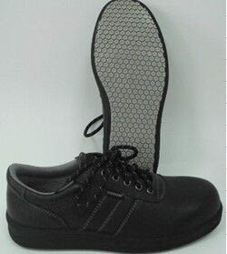 Special Outsole Produced with Patented Technology, Super Anti-Skid Safety Shoes