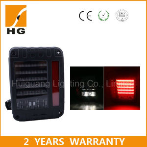12V  LED Tail Light with Rear Lights Break Light Turning Light pictures & photos
