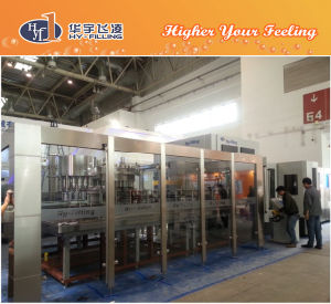 Hy-Filling 30000bph Blowing Filling Capping Machine pictures & photos