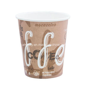High Quality Hot Sale Logo Printed Disposable 6oz Coffee Paper Cup for Drink pictures & photos