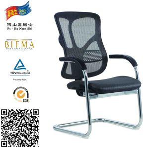 Elegant Style Mesh Guest Waiting Room Chair pictures & photos