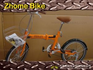 Bicycles/20inch Folding Bike Folding Bicycle for Japan and Us Market pictures & photos