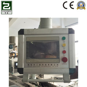 Food Granule Production Line Packing Machine pictures & photos