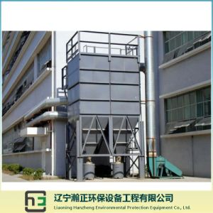 Air Purifier-Spraying Plus Bag-House Dust Collector-Furnace Dust Collector