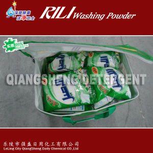 Good Sales Washing Powder