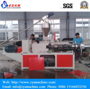 Wholesale PVC Pipe Extruder/PVC Pipe Plastic Extrusion pictures & photos