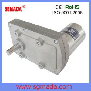 DC Geared Motor (TT-545) for Vending Machines pictures & photos