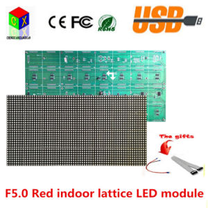 F5.0 P7.62 Red LED Sign Lattice Module 64X32 Pixels 1/16 Scan 488X244mm Hub08 High Resolution Board