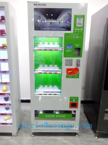 Small Beverage Vending Machine Zg-Mcs-Mini pictures & photos