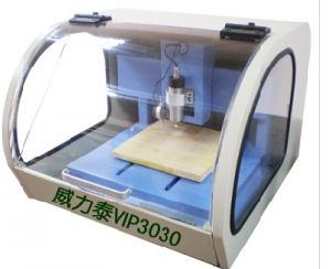 PCB Engraving /Drilling Machine (VIP2020) pictures & photos