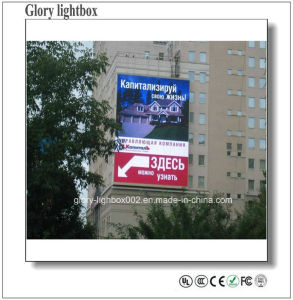 Front Maintanence P13.33 Full Color Outdoor LED Screen Wall pictures & photos