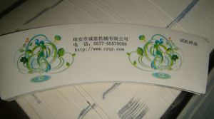 Paper Cup Fan pictures & photos
