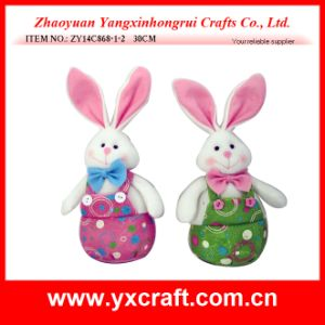 Easter Decoration (ZY14C868-1-2) Bunny Easter Candy Bag 2017 Easter Decoration pictures & photos