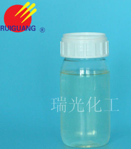 Softener Hydrophilic Silicone Oil Terpolymer for Cotton pictures & photos