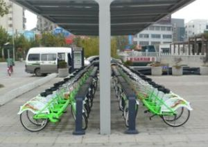 Environmental Public Bicycle Rental System