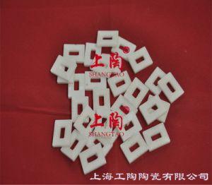 Small Corundum Ceramic Plate pictures & photos