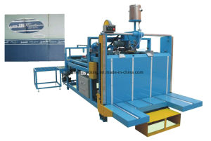Package Gluing Carton Box Machinery pictures & photos