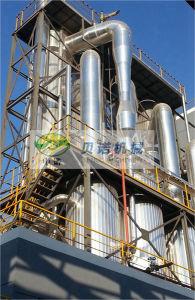 Mechanical Vapor Recompression Evaporator (MVR)
