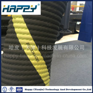Suction and Discharge 1-30 Inch Oil Resistant Rubber Hose pictures & photos
