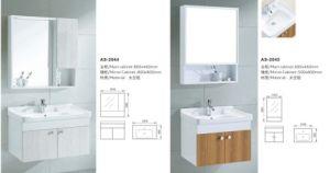 2016 New Design Mirror Cabinet (DAS2044) pictures & photos