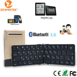 a-Class Keyboard Folding Bluetooth Wireless Keyboard for iPad, for iPhone, Tablet pictures & photos