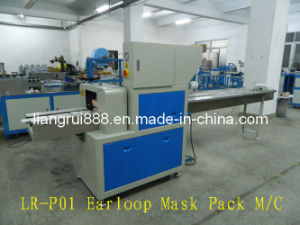 Full Automatic Face Mask Biscuits Rice Tong PE Packing Machine pictures & photos