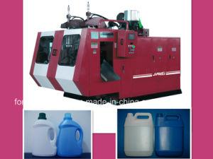 Double Station Bottle Blow Molding Machine Blow Moulding Machine pictures & photos