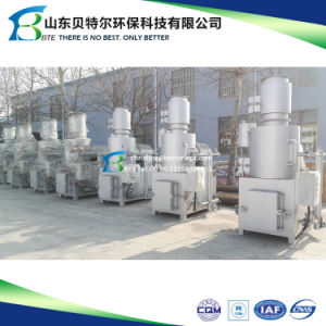 Small Hospital Medical Waste Incinerator Price pictures & photos