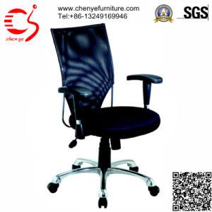 Durable Modern Office Mesh Reception Chair (CY-C2030-3TG)