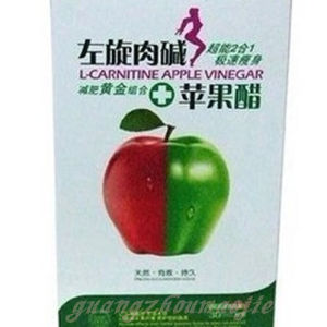 L-Carnitine Apple Vinegar Natural Slimming Soft Gel Capsule (MJ23) pictures & photos