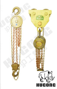 20 Ton Explosion-Proof Hoist with Copper Chain pictures & photos