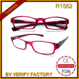 Personal Optics Cheap Reading Glasses R1562 pictures & photos