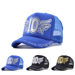 High Quality Summer Sport Cap