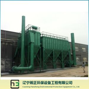Industrial Dust Collector-Spraying Plus Bag-House Dust Collector-Industrial Equipment