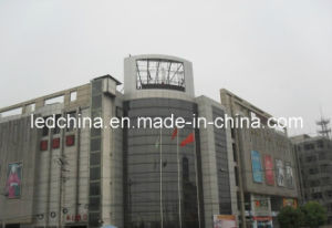 CE Approved P20 Outdoor Arc LED Screen pictures & photos