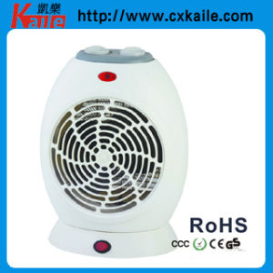Best Seller Fan Heater (FH-2013r)