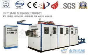 Hydraulic Cup Making Machine (HPC-700) pictures & photos