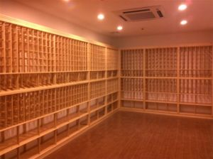 Factory Direct Customized Wooden Wine Cellar with High Quality pictures & photos