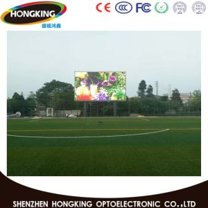 P12 Advertising LED Outdoor Display (1R1G1B, full color) pictures & photos