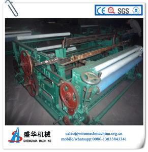 Metal Window Screen Mesh Machine/Textile Machine/Alloy Alumin Mesh Machine pictures & photos