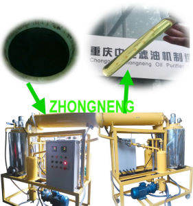 Motor Engine Oil Decoloring Distillation System, Car Oil Purifier pictures & photos