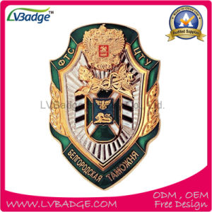 Custom Metal Badge Lapel Pin pictures & photos
