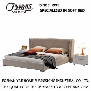 Bedroom Set of Double Bed with Modern Design G7007 pictures & photos