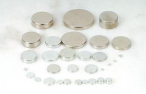 Strong Permanent Sintered Magnet Disc