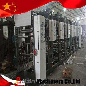Sevro Motor for Each Color Gravure Printing Machine pictures & photos