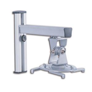 Projector Mount (PR-003V)