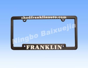 Customize License Plate Frame pictures & photos