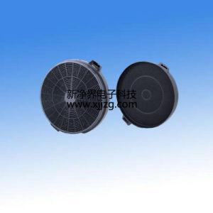 Charcoal Range Hood Filter (RH-ACR-02)
