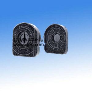 Charcoal Range Hood Filter (RH-ACR-01)